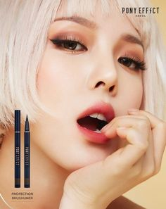 [PONY EFFECT] Profection Brush Liner 3 Colors Korea Cosmetic #PONTEFFECT