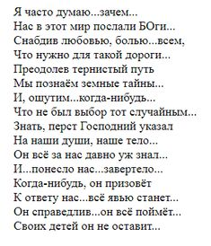 Галина Воленберг