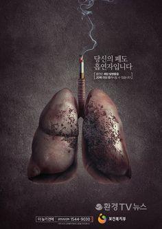 """비흡연 여성 폐암 증가 """"어릴 적 간접흡연 탓"""""""