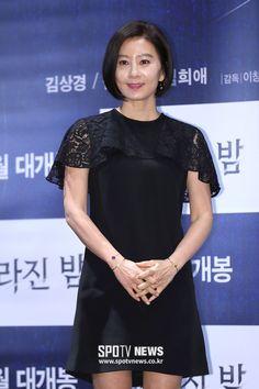 Kim Hee-ae (김희애) - Picture @ HanCinema :: The Korean Movie and Drama Database Korean Star, Korean Actresses, Asian Beauty, My Idol, Kdrama, Short Sleeve Dresses, Sari, Female, Gallery