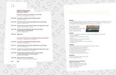 Πρόγραμμα για 5o Κλινικό Φροντιστήριο Λειτουργικής Ουρολογίας ~ Σελίδα 6