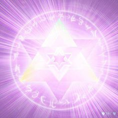 When you shift your consciousness from the duality of the brain into the heart, your heart chakra begins to spin, your energetic field around your body then electrifies and begins to wind, your merkaba then begins to gain great speed. It activates your li Ascended Masters, Spirit Science, Mystique, Son Of God, Mind Body Soul, Flower Of Life, Sacred Geometry, Geometry Art, Spiritual Inspiration
