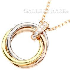 カルティエ ネックレス トリニティ ドゥ カルティエ 5Pダイヤ ダイヤモンド 0.06ct K18PGピンクゴールド K18WGホワイトゴールド K18YGイエローゴールド スリーゴールド B7058700 Cartier ペンダント スリーカラー ダイアモンド