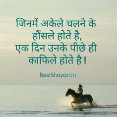 Nice Sanjana V Singh. Motivational Picture Quotes, Inspirational Quotes In Hindi, Motivational Quotes In Hindi, Inspiring Quotes About Life, Inspire Quotes, Chankya Quotes Hindi, Best Quotes, Apj Quotes, Gita Quotes