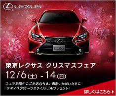 LEXUS Car Banner, Display Ads, Car Car, Banner Design, Ecommerce, Toyota, Commercial, Web Design, Advertising