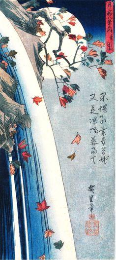 Utagawa Hiroshige (1797-1858), La luna vista attraverso le foglie d'acero (Hakoshi no tsuki), dalla serie  Ventotto vedute della luna (Tsuki nijūhakkei no uchi), 1832 circa.