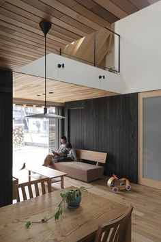 Suehiro House / ALTS DESIGN OFFICE