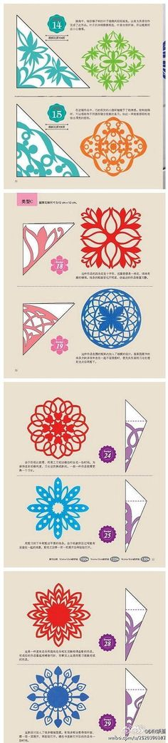 Liangtu origami paper-cut paper art creative fun (with scissors method) Origami And Kirigami, Origami Paper, Diy Paper, Paper Art, Paper Crafts, Oragami, Fun Origami, Origami Flower, Hawaiian Quilt Patterns