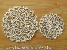 Tatting. I would love to learn how to do this. This project would definitely take time; you'd have to learn how to do it and it would take patience and time to make one. They are so beautiful.
