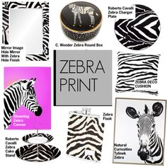 Home Decor Zebra Print