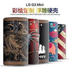 Дешевое Д . ю . марка 3D окрашенные мультфильм трудно PC задняя крышка чехол для LG G3 бить / мини D728 бесплатная доставка, Купить Качество Сумки и чехлы для телефонов непосредственно из китайских фирмах-поставщиках:  Уважаемый клиент: Рады приветствовать Вас в нашем магазин,  Мы имеем продукт высокого качества с низкой ценой,  И подде