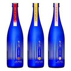 三菱食品、「生冷 KIREI」6品発売 「酒蔵の味」届ける |日本食糧新聞・電子版