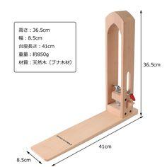 Amazon.co.jp: 《Bamboo Internals》 レーシングポニー ステッチングツリー ステッチングホース レザークラフト 道具 革細工 手縫い用 木製 天然木(ブナ木材): Hobby