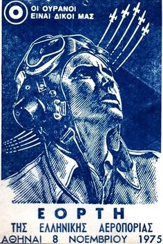 Hellenic Air Force, Aviation Art, Airplanes, Movie Posters, Military Personnel, Planes, Film Poster, Aircraft, Billboard