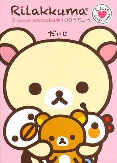 ♥ ♥ ♥ Rilakkuma x Korilakkuma Kawaii Shop, Kawaii Art, Sanrio Characters, Cute Characters, Cute Images, Cute Pictures, Rilakkuma Wallpaper, Decoupage, Kawaii Illustration