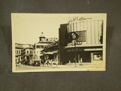 rppc OPERA SQUARE Cairo EGYPT 1940s by analogpaper on Etsy, $6.00