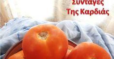 Vegetables, Fruit, Blog, Vegetable Recipes, Blogging, Veggies