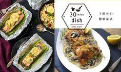 下雨天的自煮Date Night: 4道30分鐘內就能完成的低難度菜式 1