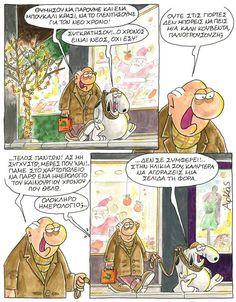 Funny Greek, Anarchy, Lol, Humor, Nice, Fictional Characters, Humour, Moon Moon, Fantasy Characters