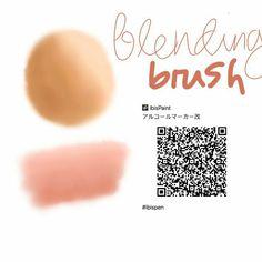 Digital Painting Tutorials, Digital Art Tutorial, Foto Editing, Digital Art Beginner, Paint Code, Concept Art Tutorial, Brush Pen, Art Tips, Paint Brushes
