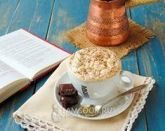 Кофе По-венски — рецепт с фото пошагово Coffee Love, V60 Coffee, Barista, I Foods, Tea Cups, Juice, Coffee Maker, Drinks, Cooking