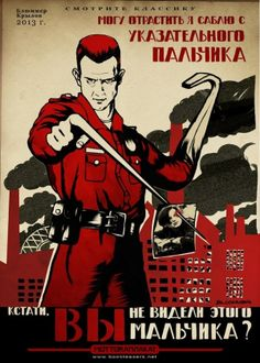 cccp-style poster