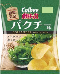 パクチー味のカルビーポテトチップスコンビニ限定で新発売