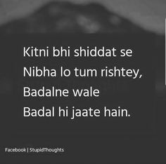 Kahte h waqt insan ko badal deta h Pr Kuch logo ki fitrat hi aisi hoti h💔💔 Shyari Quotes, Desi Quotes, True Love Quotes, Hurt Quotes, Famous Quotes, Mixed Feelings Quotes, Attitude Quotes, Dear Diary Quotes, Inspirational Quotes Pictures