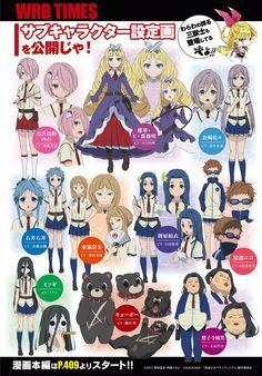 Nuevos diseños de personajes del Anime Busou Shoujo Machiavellianism.