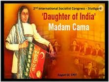 madam cama - Yahoo Search Results Yahoo India Image Search results