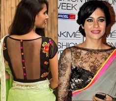 Net Saree Blouse Jacket Design