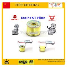 250cc engine oil filter Dirtbike, ATV, Motorcycle ZONGSHEN LONCIN lifan engine spare parts