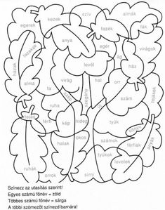Dysgraphia, Creative Teaching, After School, Adult Coloring Pages, Special Education, Grammar, Homeschool, Language, Lily