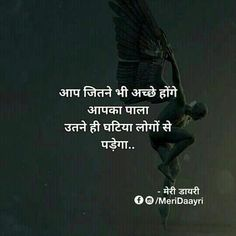 Hindi Motivational Quotes, Inspirational Quotes in Hindi - Narayan Quotes Good Thoughts Quotes, Soul Love Quotes, Strong Quotes, Attitude Quotes, True Quotes, Chankya Quotes Hindi, Inspirational Quotes In Hindi, Quotations, Motivational Quotes