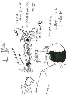 埋め込み画像への固定リンク Japanese Funny, A Funny, Funny Moments, Comic Strips, Surrealism, Funny Pictures, Illustration Art, Jokes, In This Moment
