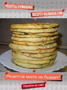 Хачапури с сыром и вареным яйцом: вкусный и экономичный рецепт. #ЧтоПриготовить #Рецепт #Кулинария