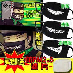 I love these fiercer mouth facemasks. Fashion Face Mask, Face Masks, Comic Books, Bling, Comics, My Love, Jewel, Cartoons, Cartoons