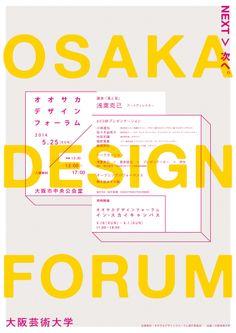 Osaka Design