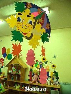Klassenkameraden - Fall Crafts For Toddlers Fall Paper Crafts, Autumn Crafts, Diy And Crafts, Crafts For Kids, Preschool Classroom Decor, Preschool Crafts, Class Decoration, School Decorations, Art Drawings For Kids
