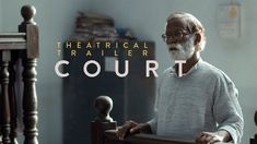 Recommendation : Court (2015). An Indian movie about the working of the archaic judicial system.