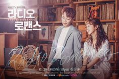 """[Photo] New Poster Added for the Upcoming #kdrama """"Radio Romance"""""""