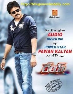 """""""Rey"""" movie starring Sai Dharam Tej form mega compound is going to audio release function on Jan 17, 2014.This """"Rey"""" movie audio release function would be held on Jan 05, 2014 but postponed to today due to some reasons."""