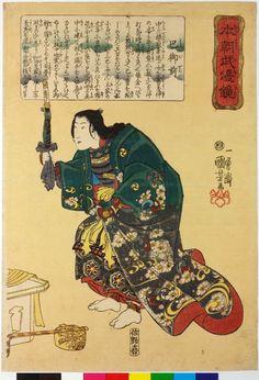 Utagawa Kuniyoshi: Tomoe-gozen 巴御前 / Honcho buyu kagami 本朝武優鏡 (Mirror of Our Country's Military Elegance) - British Museum Female Samurai, The Last Samurai, Japanese History, Asian History, Tomoe, Japanese Textiles, Japanese Prints, Kuniyoshi, Japan Art