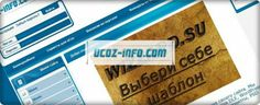 Шаблон Ucoz-Info [DLE 10.1]
