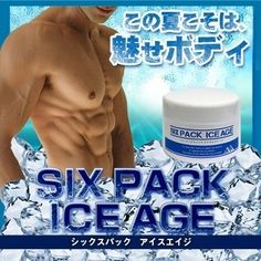 [S$32.90](▼18%)[Good Luck Global Co. Ltd.]★RESTOCKED TODAY★ Japan Six Pack Ice Age Gel☆ DIET SUPPORT MASSAGE GEL FOR BODIES! Volume up 200g version! 6 Pack Abs Gel! ★Buy 2 Get Free Essence Mask★
