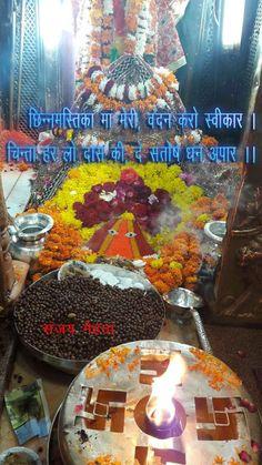 Jai Maa Chintpurni... Jai Maa Chhinmastika.... Sanjay Mehta Ludhiana