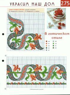 Cross Stitch Borders, Cross Stitch Flowers, Cross Stitch Designs, Cross Stitching, Cross Stitch Embroidery, Cross Stitch Patterns, Embroidery Patterns Free, Embroidery Designs, Vintage Borders
