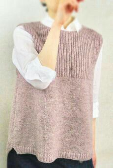 51 Fall Outfits You Will Definitely Want To Save outfit fashion casualoutfit fashiontrends Pullover 51 Fall Outfits You Will Definitely Want To Save - Fashion New Trends Knit Vest Pattern, Sweater Knitting Patterns, Knitting Ideas, Fall Outfits, Fashion Outfits, Fashion Tips, Sweater Outfits, Diy Mode, Knit Fashion