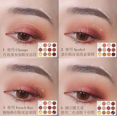 Make up Crimson gold Eyeshadow All Pure, Chemical Free At Residence Dry Cleansi Korean Makeup Tips, Asian Eye Makeup, Korean Makeup Tutorials, Simple Eye Makeup, Makeup For Green Eyes, Kiss Makeup, Eyeshadow Makeup, Beauty Makeup, Eyeliner