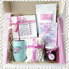 52 New Ideas For Baby Shower Gifts Basket Creative - Baby Shower Ideas birthdaybox Cute Birthday Gift, Birthday Gifts For Best Friend, Birthday Box, Friend Birthday, Birthday Presents, Birthday Ideas, Birthday Wrapping Ideas, Gift Wrapping, Diy Presente Bff